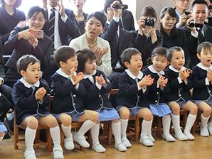 枝光会附属幼稚園   2017年度 入...